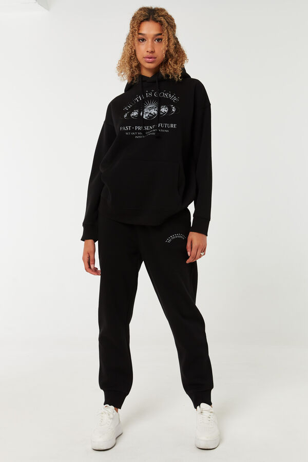 Cosmic Slouchy Joggers