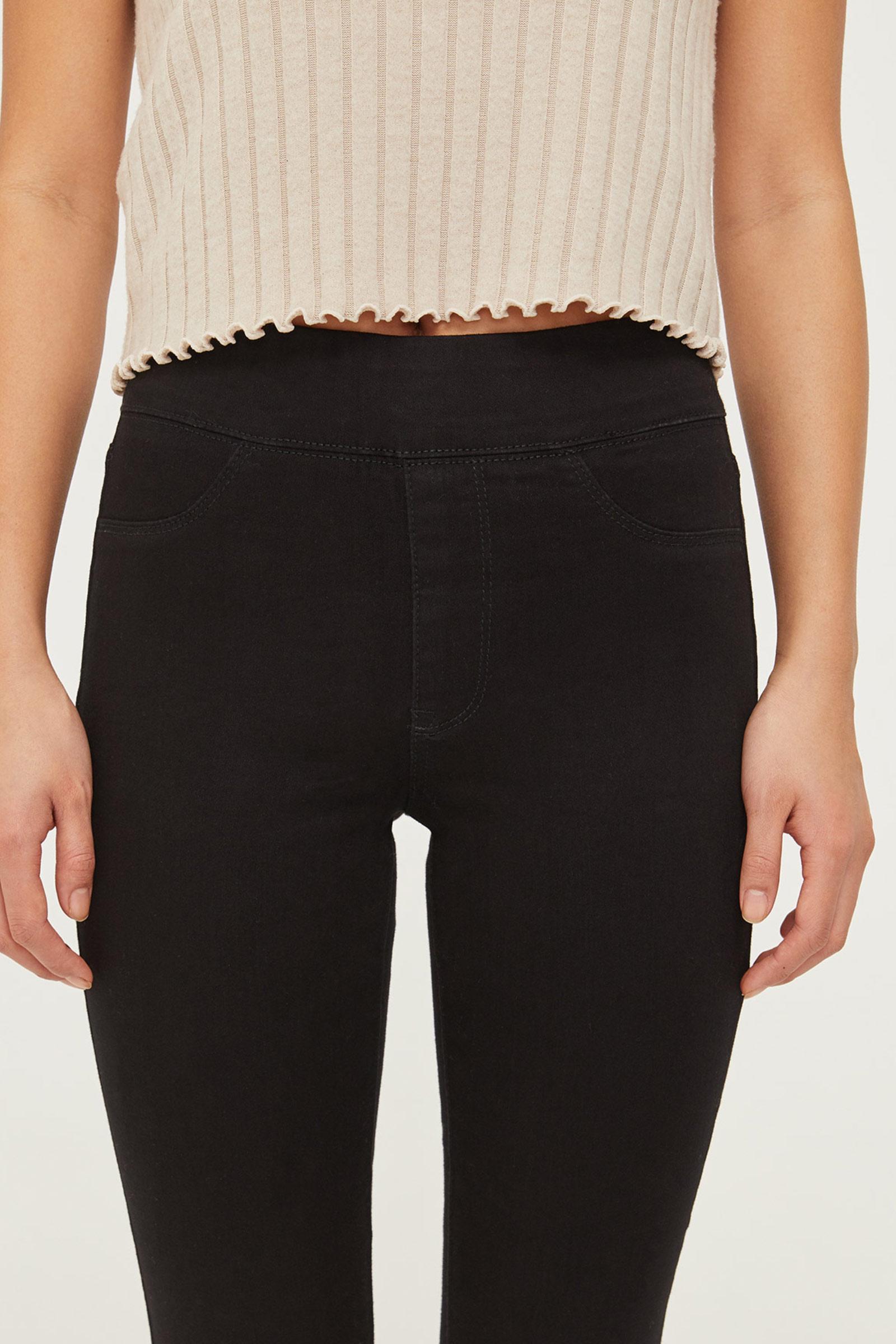 Eco-Conscious Slip-on Jeans