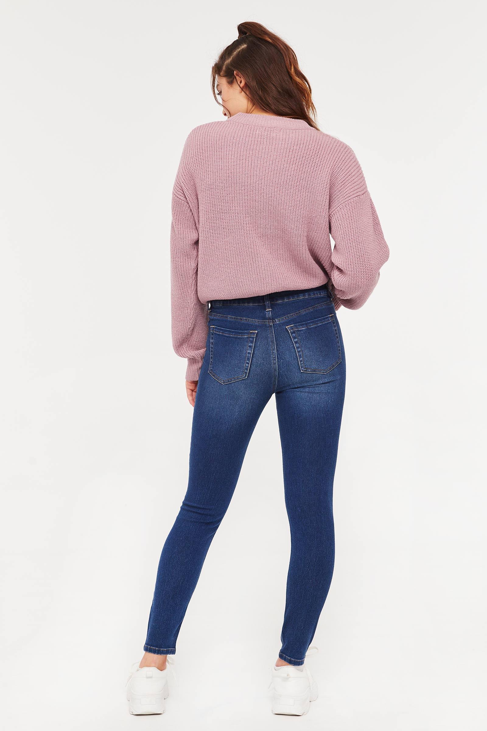 Basic High Rise Skinny Jeans